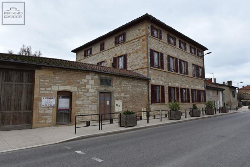 Vente bureau Les cheres 230000€ - Photo 4
