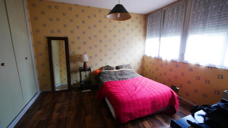 Produit d'investissement appartement Limoges 39600€ - Photo 2