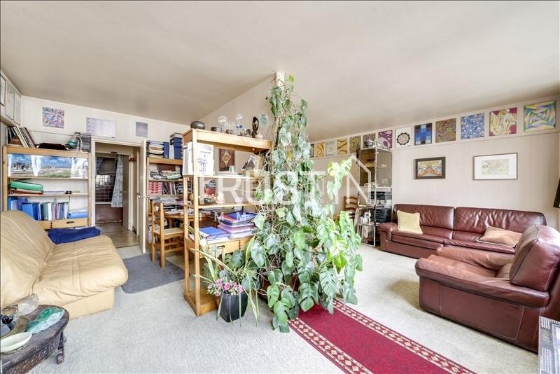 Vente appartement Paris 15ème 524000€ - Photo 2