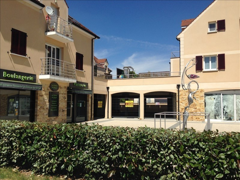 Vente local commercial Villejust 189 000€ - Photo 1