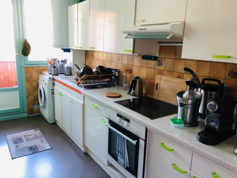 Vente appartement Rambouillet 190000€ - Photo 2