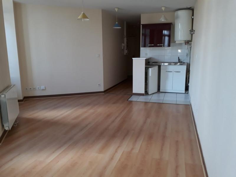 Limoges T2 de 33 m² proche centre ville