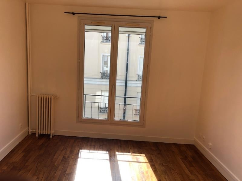 Location appartement Gagny 741€ CC - Photo 2