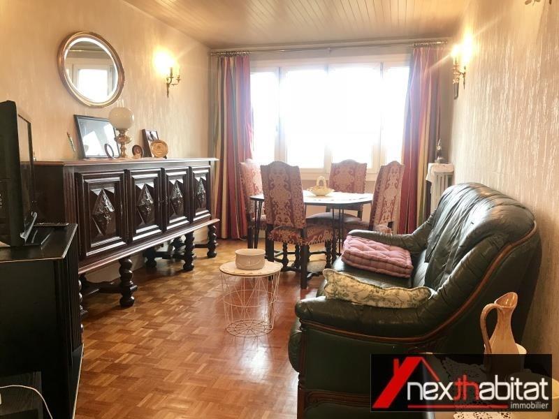 Vente appartement Les pavillons sous bois 133000€ - Photo 2