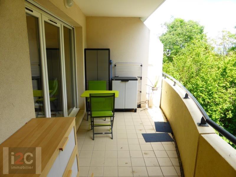 Affitto appartamento Prevessin-moens 1100€ CC - Fotografia 6