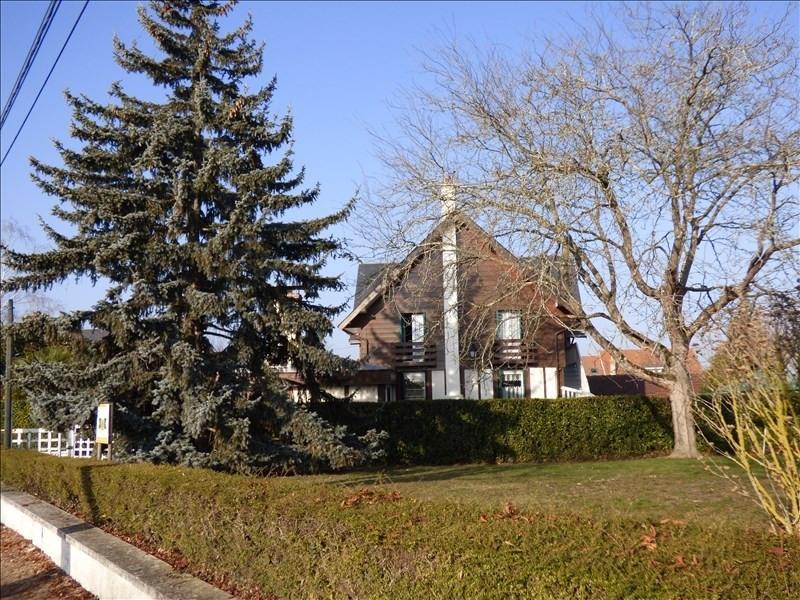 Vente maison / villa Montoire sur le loir 350000€ - Photo 11