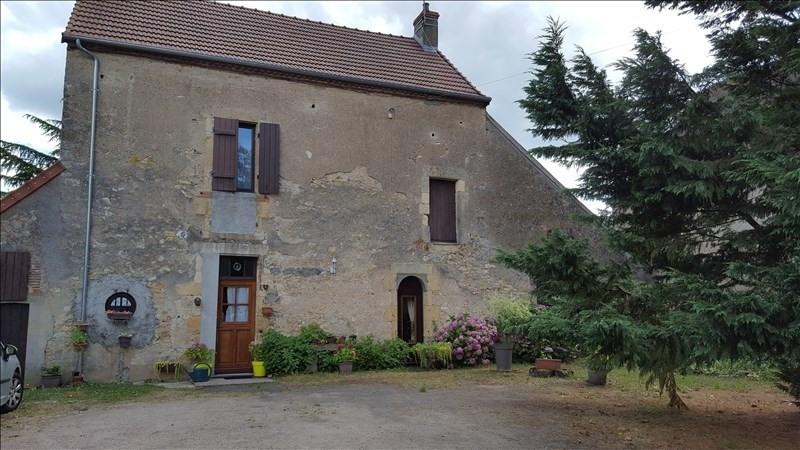 Vente maison / villa Decize 140000€ - Photo 1