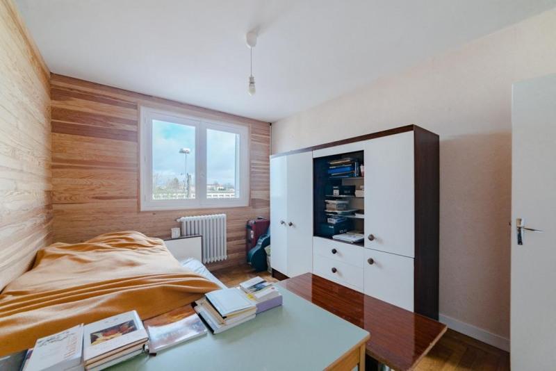 Vente appartement Limoges 79900€ - Photo 5