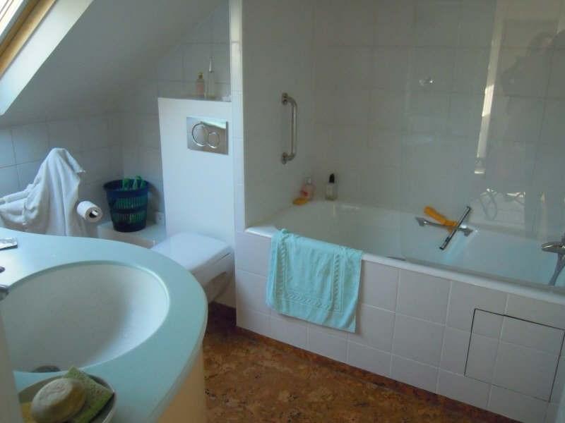 Location appartement Paris 7ème 1550€ CC - Photo 8