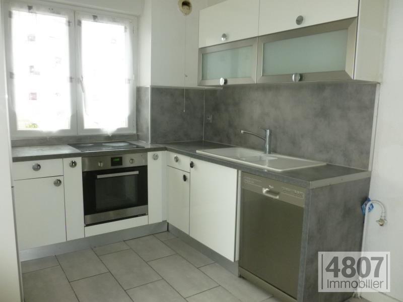 Vente appartement Annemasse 274500€ - Photo 2