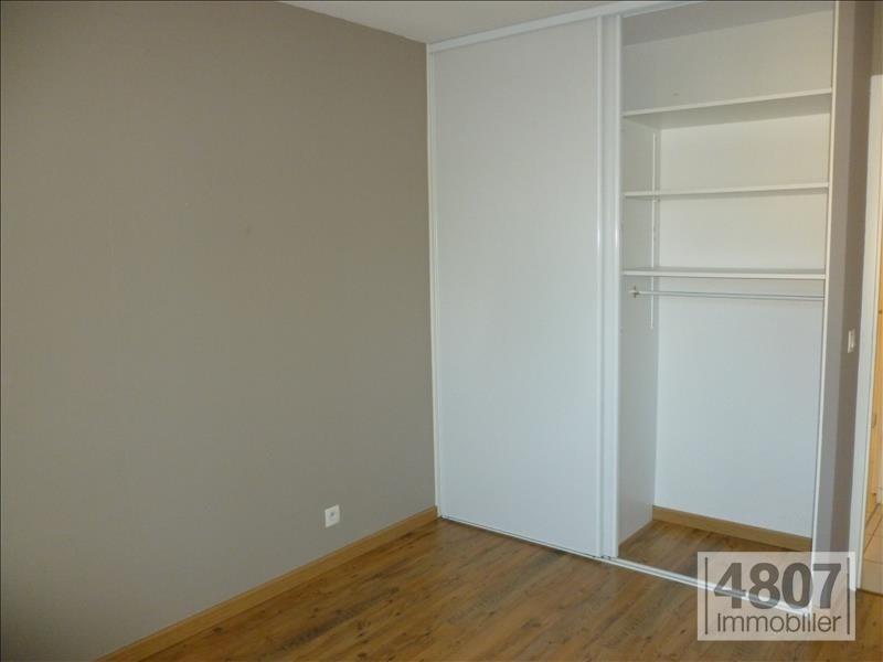 Vente appartement Vers 255000€ - Photo 3