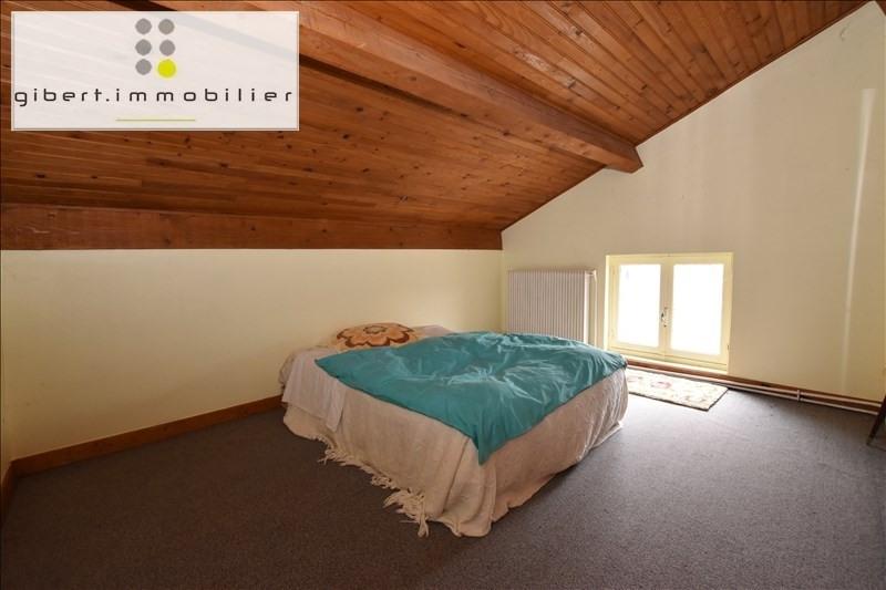 Vente maison / villa Espaly st marcel 149500€ - Photo 6