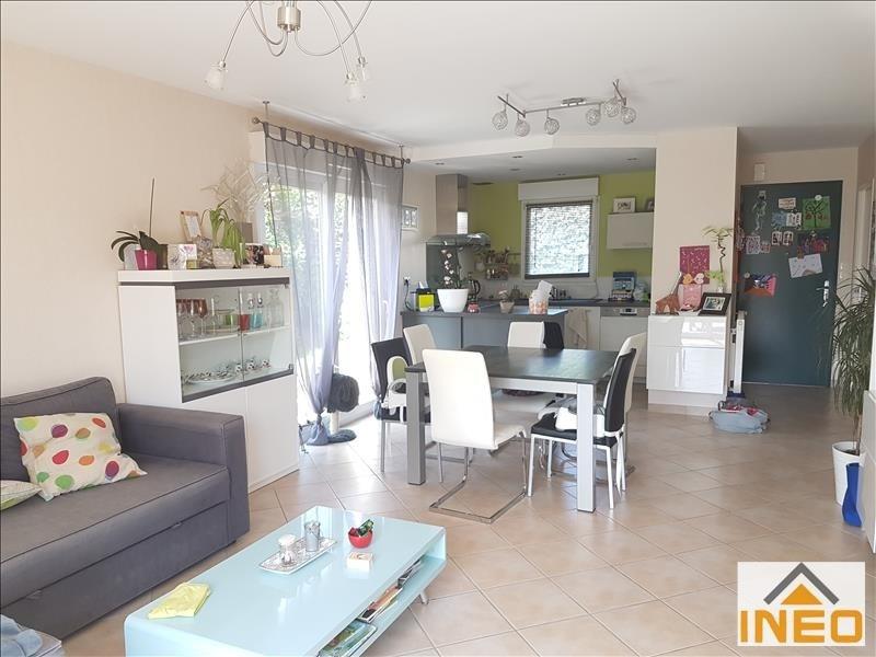 Vente maison / villa Vignoc 229900€ - Photo 2