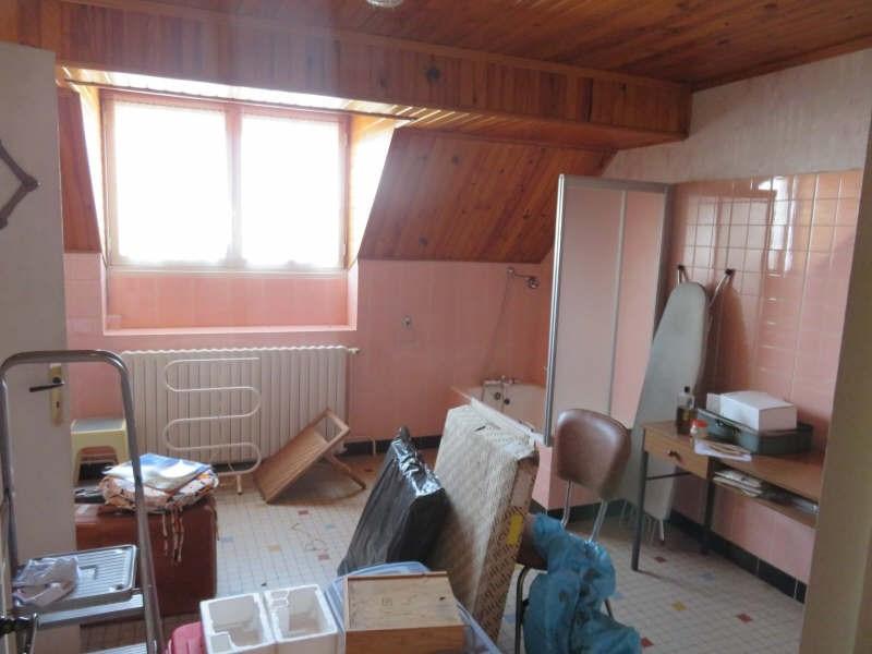 Vente maison / villa Alencon 59500€ - Photo 6