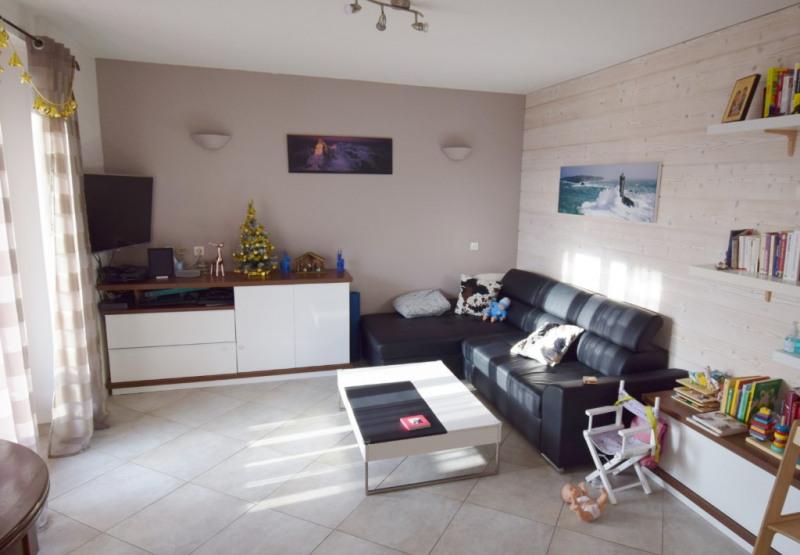 Vente appartement Poisy 257250€ - Photo 2