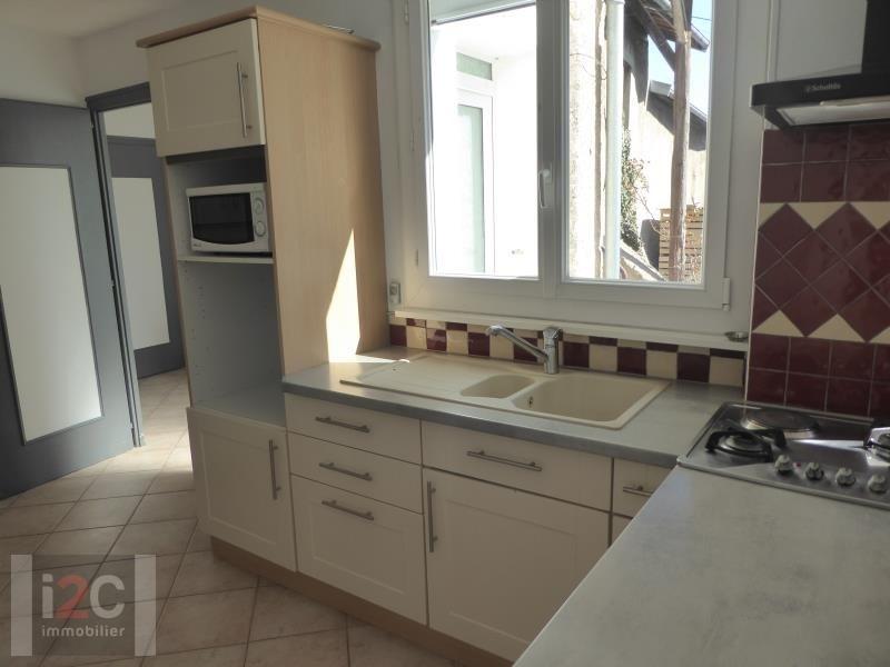 Venta  casa Challex 250000€ - Fotografía 2