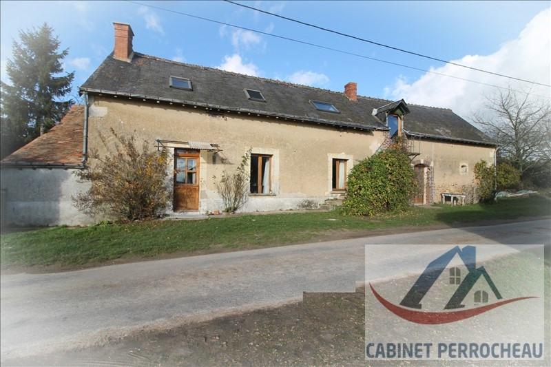 Vente maison / villa La chartre sur le loir 80000€ - Photo 1