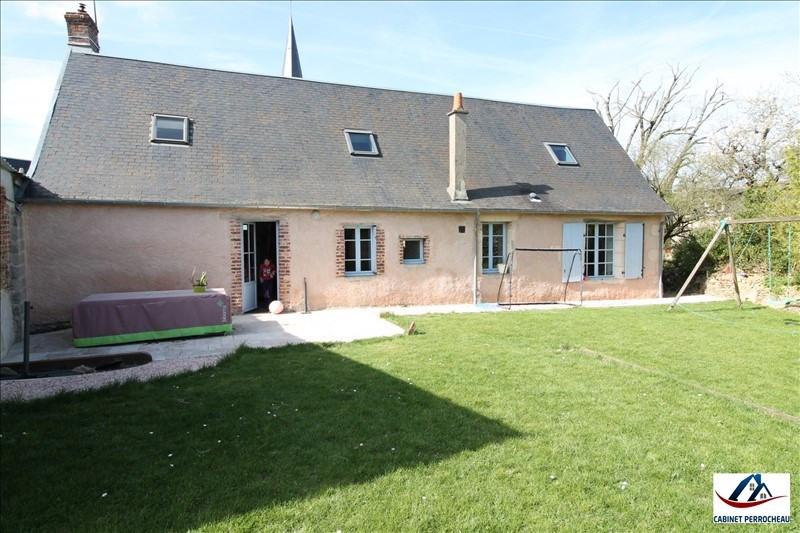 Vente maison / villa Montoire sur le loir 174000€ - Photo 3