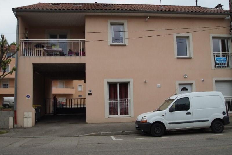 Vente appartement La tour du pin 110000€ - Photo 7