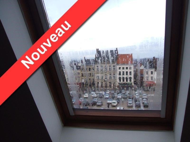Location appartement St omer 590€ CC - Photo 1