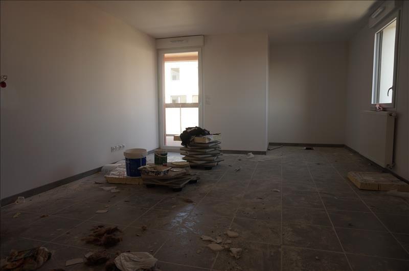 Vente appartement Castanet tolosan 231500€ - Photo 1