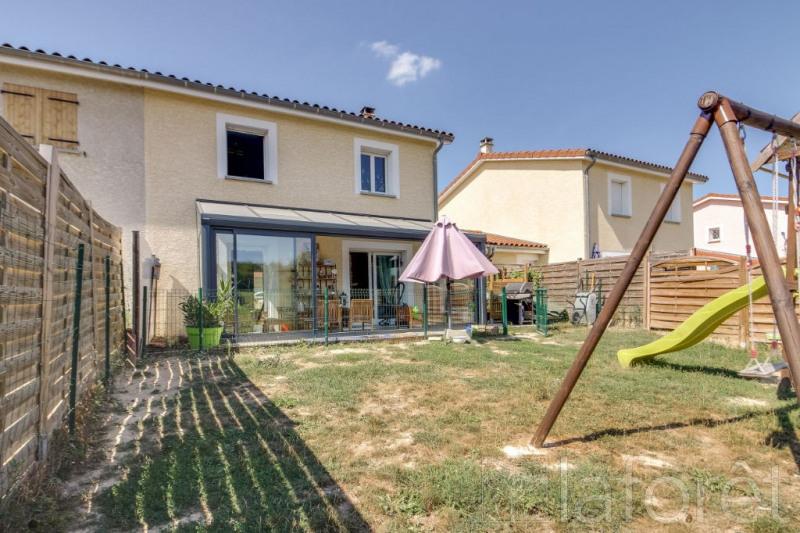 Vente maison / villa Servas 219000€ - Photo 1