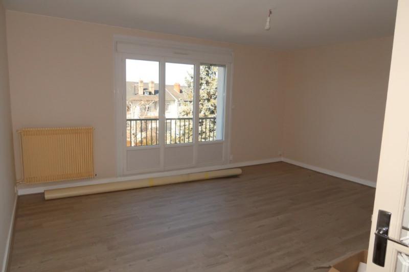 Location appartement Limoges 680€ CC - Photo 3