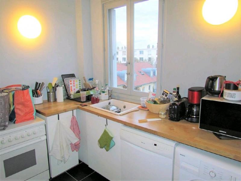 Sale apartment Champigny sur marne 199000€ - Picture 6