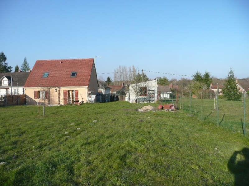 Vente maison / villa Brinon sur sauldre 140000€ - Photo 1
