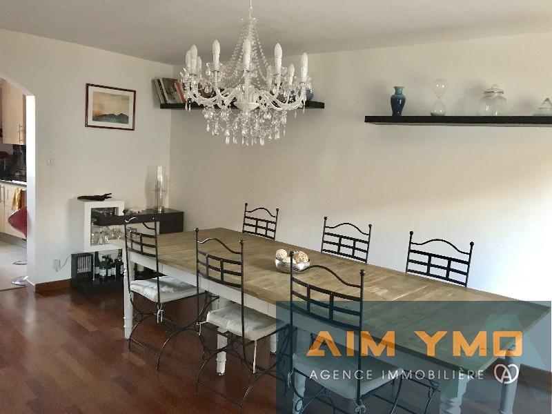 Revenda apartamento Colmar 253200€ - Fotografia 3