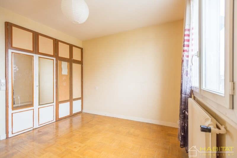 Sale apartment Noisy le sec 212000€ - Picture 7