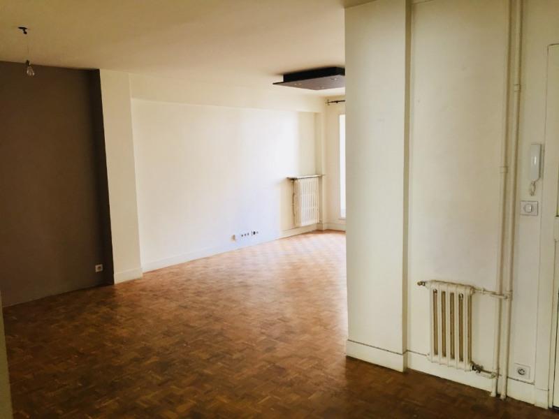 Sale apartment Paris 2ème 875000€ - Picture 6