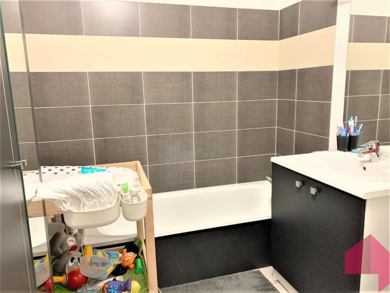 Vente appartement Saint-orens-de-gameville 220000€ - Photo 5