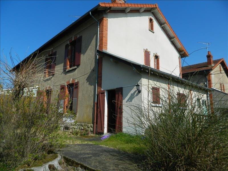 Sale house / villa Saincaize meauce 38000€ - Picture 1