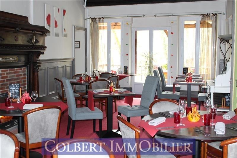 Vente maison / villa Voutenay sur cure 369000€ - Photo 1