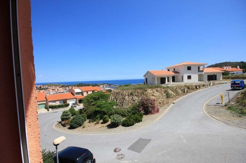 Vente maison / villa Port vendres 472000€ - Photo 5