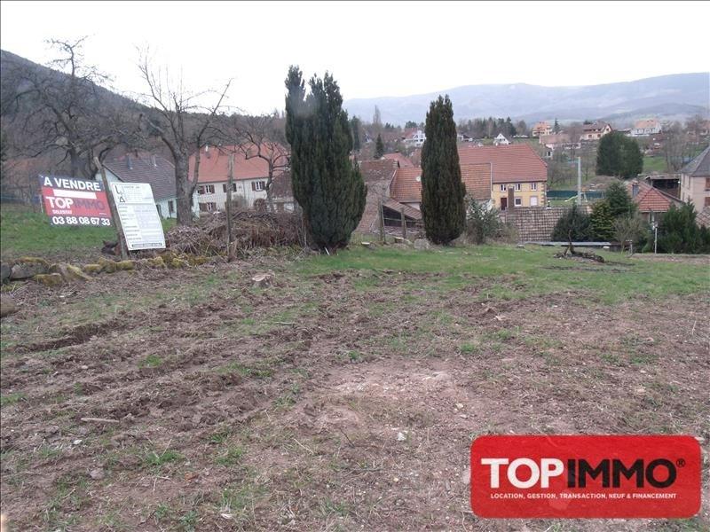 Vente terrain Selestat 49900€ - Photo 2