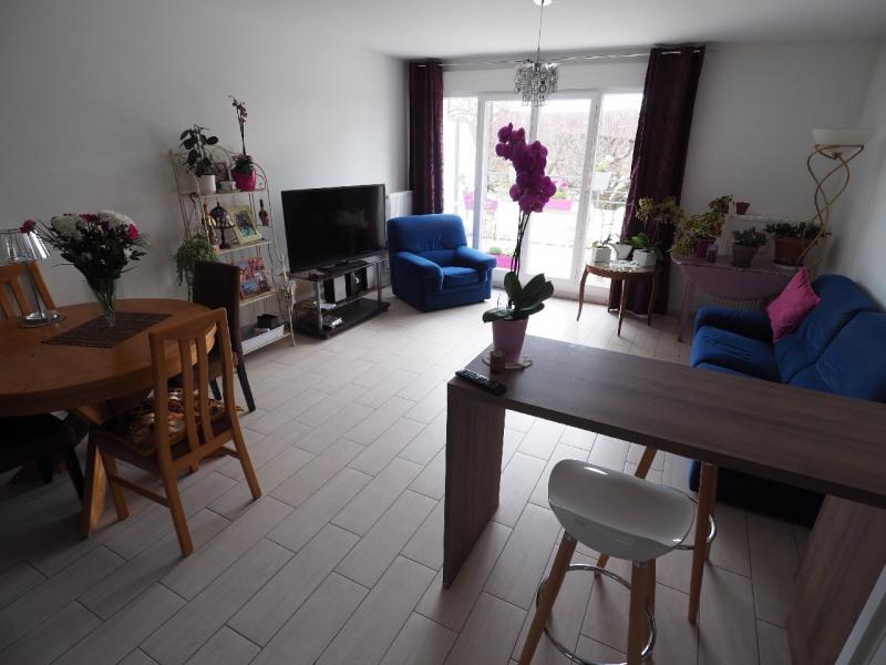 Vente appartement Le mee sur seine 290000€ - Photo 4