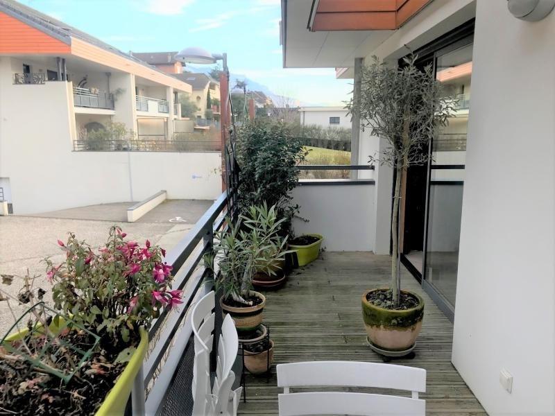 Vente appartement Aix les bains 224000€ - Photo 1