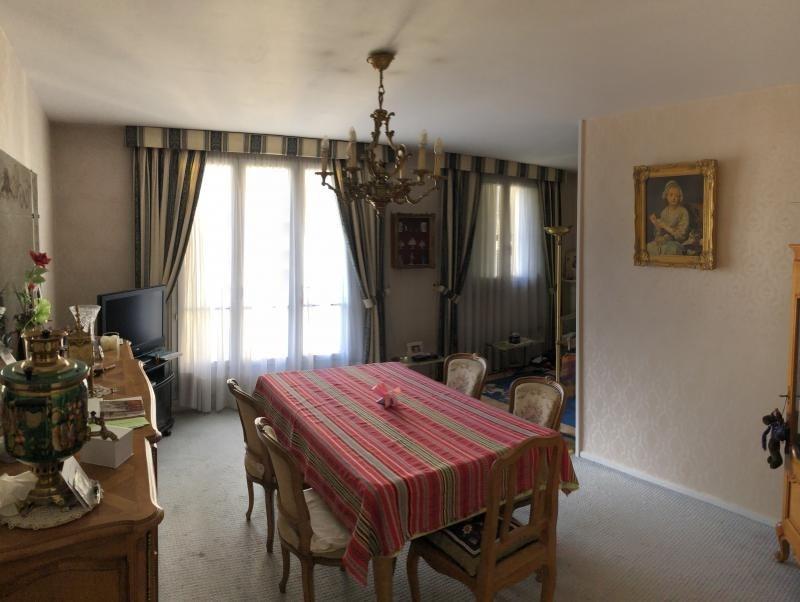 Продажa квартирa Bry sur marne 244000€ - Фото 2