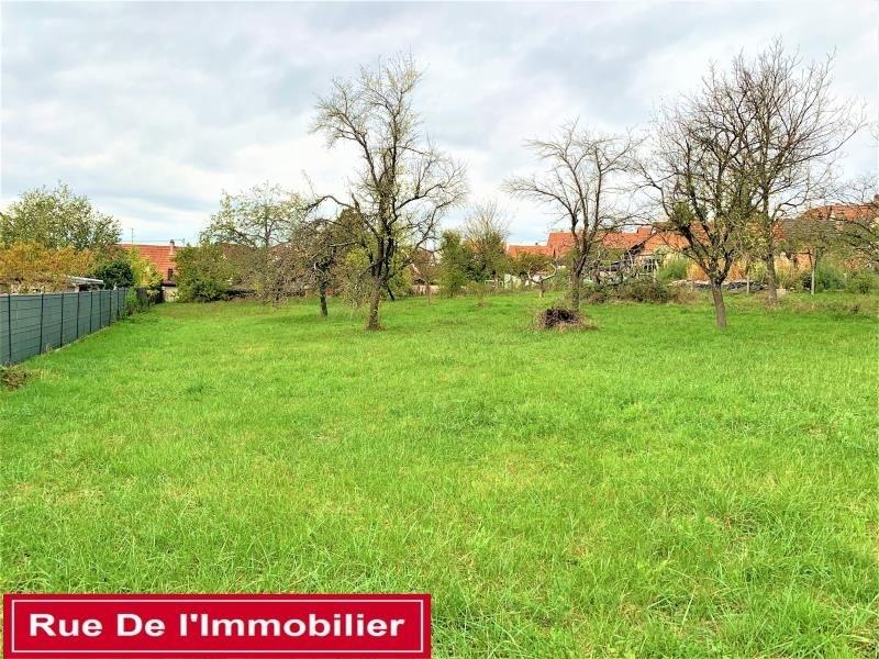 Vente terrain Surbourg 223500€ - Photo 1