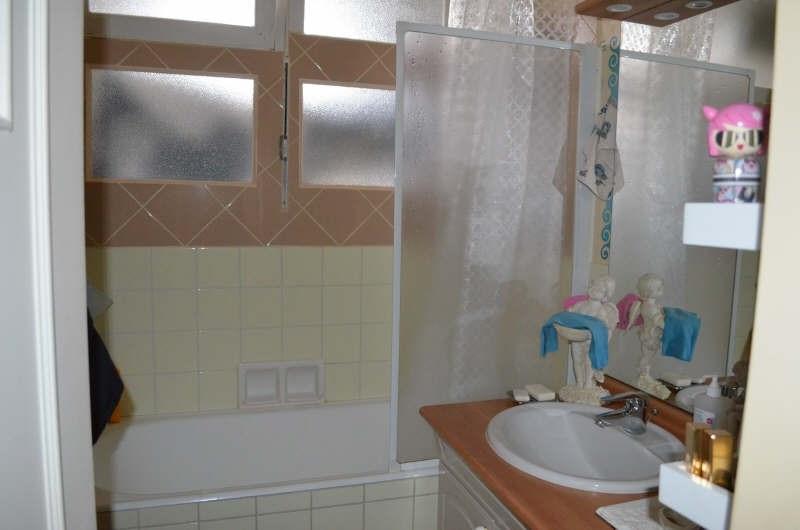 Venta  apartamento Alencon 65000€ - Fotografía 2