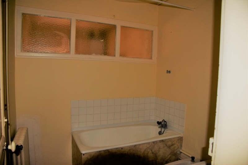 Vente appartement Limoges 98000€ - Photo 7