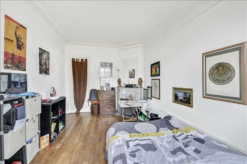 Vente appartement Paris 15ème 572000€ - Photo 7