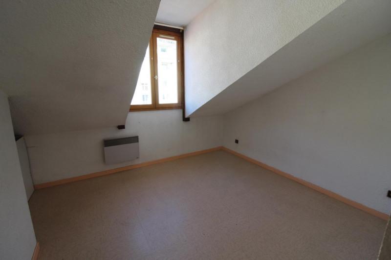 Vente appartement Voiron 45000€ - Photo 4