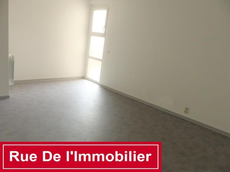 Vente appartement Saverne 75 500€ - Photo 5