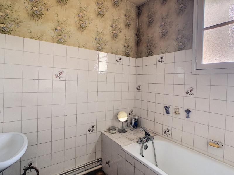 Vente maison / villa Montluçon 109000€ - Photo 9