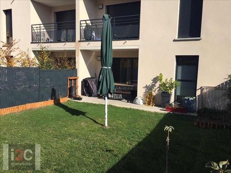Venta  apartamento Ornex 265000€ - Fotografía 2