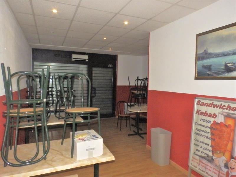 Verkauf geschäftsraum Moulins 44000€ - Fotografie 1