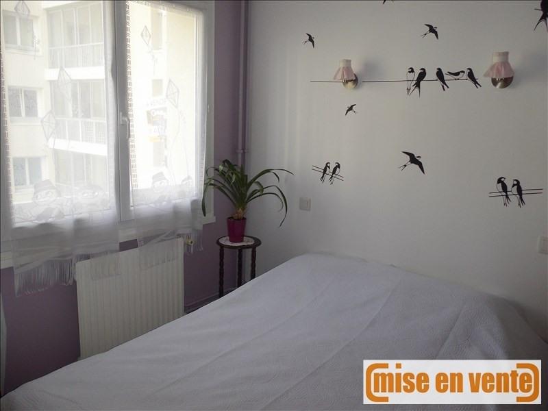Revenda apartamento Noisy le grand 172000€ - Fotografia 4